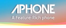 📱 APhone - A Feature Rich Phone