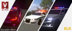VCMod ELS - A Premium Emergency Vehicles Solution